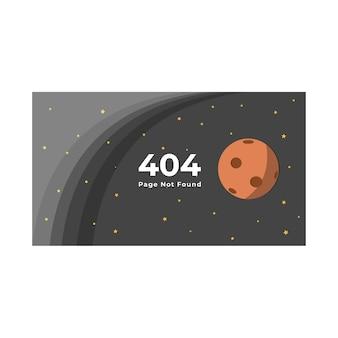 Tema spazio template non trovato in 404 pagine