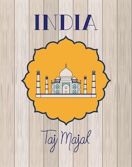 Tempio maestoso del taj indiano con legno