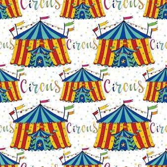 Tenda a motivi senza motivo di circo. sfondo vettoriale disegnato a mano. decorazione di carnevale