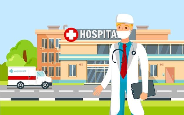 Terapista vicino all'illustrazione piana dell'edificio dell'ospedale