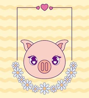 Testa di simpatico maiale stile kawaii animale