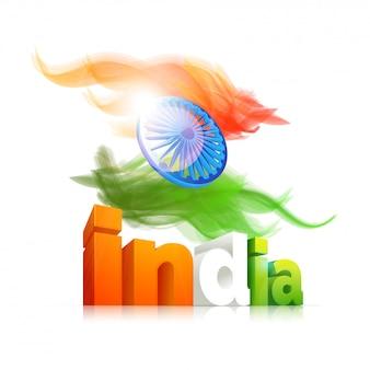 Testo 3d l'india con l'illustrazione della ruota di ashoka