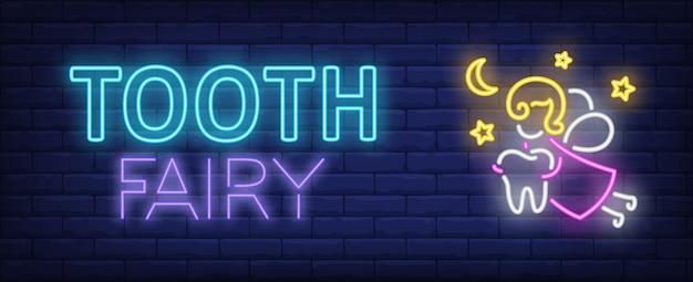 Testo al neon delle fate dei denti