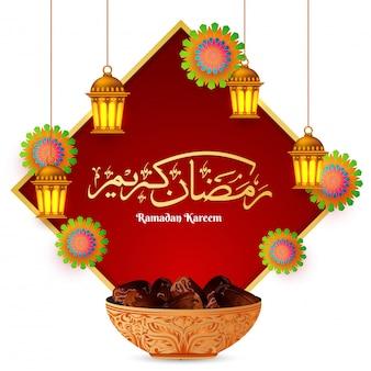 Testo arabo calligrafia islamica di