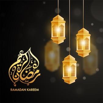 Testo calligrafico arabo ramadan kareem e lanterne illuminate d'attaccatura su fondo nero scuro.