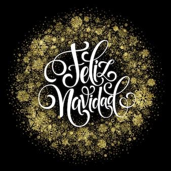 Testo della decorazione dell'iscrizione della mano di feliz navidad per il modello della cartolina d'auguri