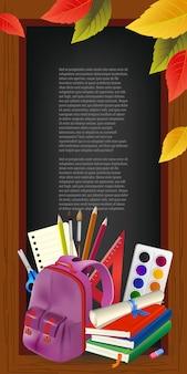 Testo di esempio in cornice di legno, foglie e forniture