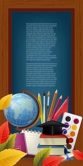 Testo di esempio in cornice di legno, globo e materiali di consumo
