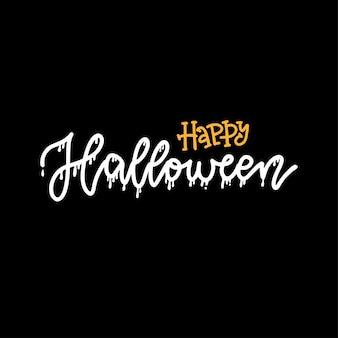 Testo di lettere scritte a mano di halloween felice. calligrafia divertente felice di halloween con il gocciolamento.