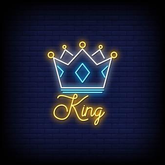 Testo di re insegne al neon