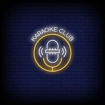 Testo di stile delle insegne al neon del club di karaoke