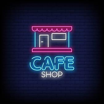 Testo di stile delle insegne al neon del negozio del caffè
