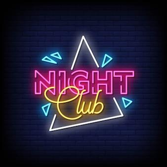 Testo di stile delle insegne al neon del night-club