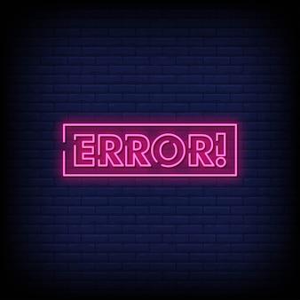 Testo di stile delle insegne al neon di errore