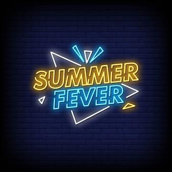 Testo di stile delle insegne al neon di febbre di estate