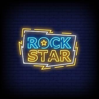 Testo di stile delle insegne al neon di rock star