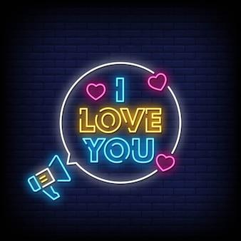Ti amo testo in stile insegne al neon