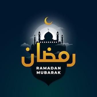 Tipografia araba moderna di calligrafia del ramadan mubarak sulla grande illustrazione della siluetta della moschea