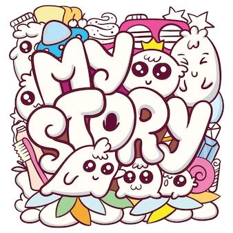 Tipografia della mia storia con simpatico cartone animato doodle