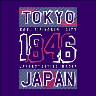Tipografia di moda tokyo