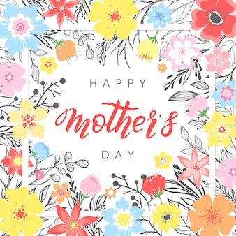 Tipografia happy mothers day. buona festa della mamma - lettere disegnate a mano con elementi floreali, foglie e fiori. cartolina d'auguri motivi perfetta per stampe, striscioni, inviti, offerte speciali e altro ancora.