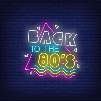 Torna a lettere al neon degli anni ottanta.
