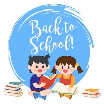Torna a scuola a leggere