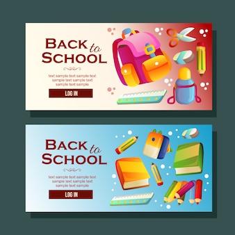 Torna a scuola banner modello di materiale scolastico orizzontale