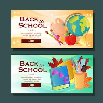 Torna a scuola banner orizzontale scuola stock