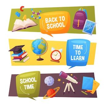 Torna a scuola banner set. gli elementi dei cartoni animati vettoriali includono: bolle di discorso, globo, pianeti, allarme, tablet, zaino, taccuino e molecola.
