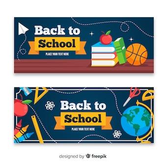 Torna a scuola banner