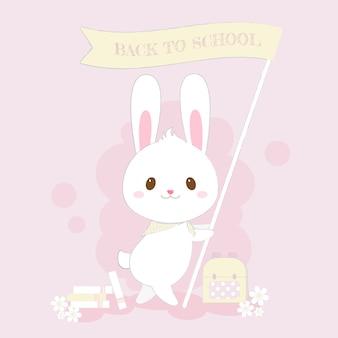 Torna a scuola carino coniglietto disegnato a mano stile vettoriale.