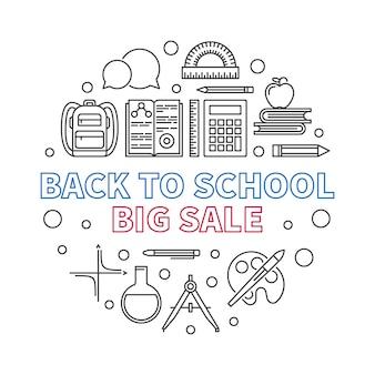 Torna a scuola grande illustrazione vettoriale contorno tondo di vendita