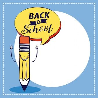 Torna a scuola illustrazione matita scuola elemnts illustrazione