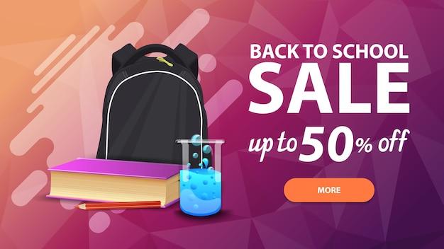 Torna a scuola vendita, banner web di sconto per il tuo sito