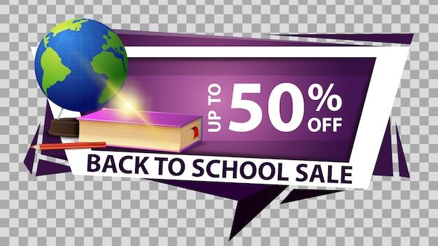 Torna a scuola vendita, sconto banner web in stile geometrico