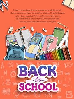 Torna agli accessori della scuola