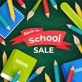 Torna al banner delle vendite scolastiche