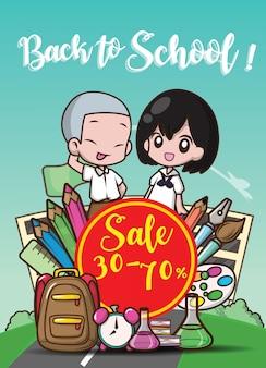 Torna al banner di vendita a scuola