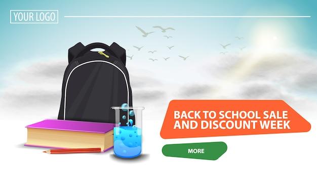 Torna al banner di vendita della scuola e settimana di sconto