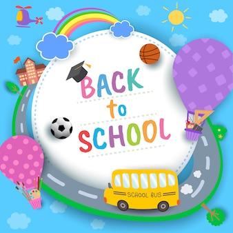 Torna al circolo della scuola