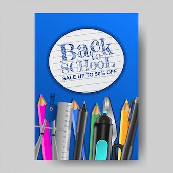 Torna al modello di vendita della scuola con carta e fermo