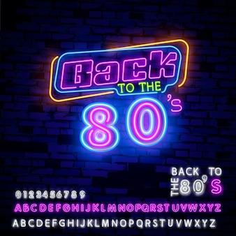 Torna alla insegna al neon anni '80