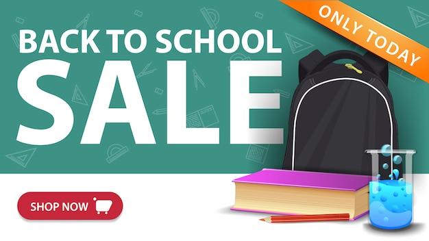 Torna alla vendita della scuola, banner sconto moderno con pulsante, zaino scuola, un libro e un pallone chimico