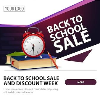 Torna alla vendita della scuola, banner web quadrato moderno ed elegante