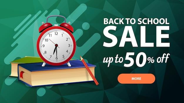 Torna alla vendita della scuola, sconto banner web per il tuo sito in stile moderno con pulsante