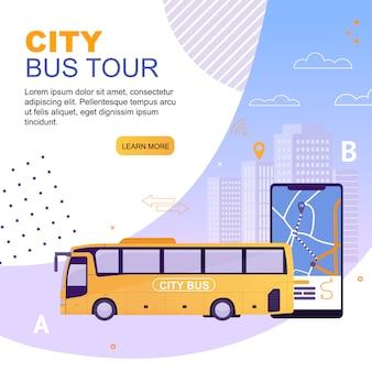 Tour per il city bus tour con il modello web della pagina di destinazione