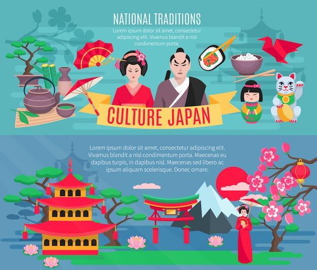 Tradizioni di simboli nazionali giapponesi e informazioni sulla cultura per i banner orizzontali piatti dei turisti
