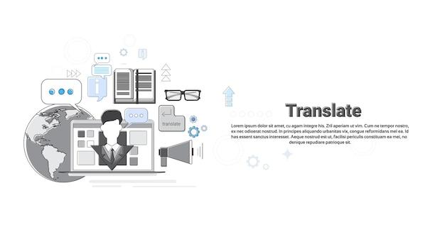 Traduca l'illustrazione di vettore della bandiera di web dello strumento di traduzione di vocabolario di dizionario del dizionario