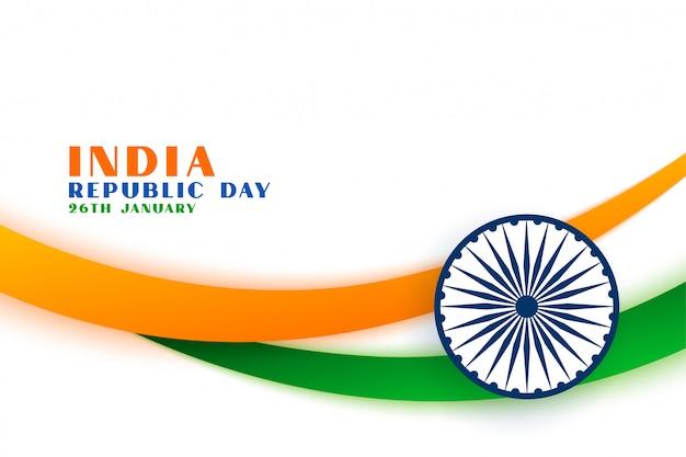 Tri bandiera di colore di giorno della repubblica indiana